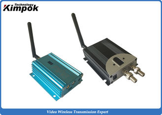 China 2-4km Long Range Wireless Video Link Security Camera Transmitter and Receiver Digital supplier