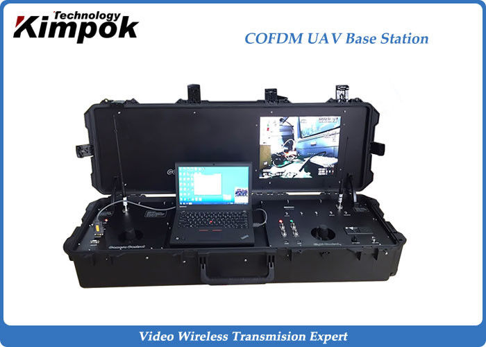 "17"" LCD Wireless Ground Station 138-4400MHz Briefcase COFDM Digital Receiver"